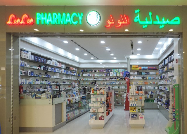 Lulu Pharmacy