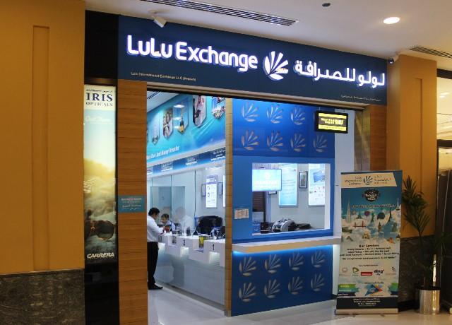 LuLu International Exchange | Lulumall Fujairah