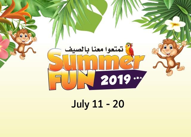 Events   Lulumall Fujairah